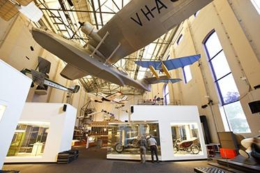 Powerhouse Museum Interior Display