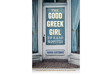 The Good Greek Girl_editorial