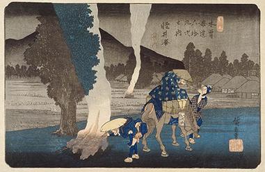 NGV Utagawa HIROSHIGE Karuizawa