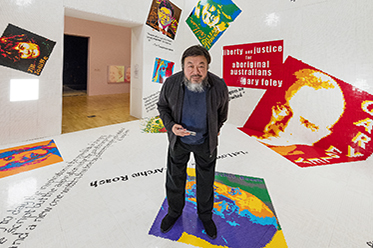 NGV Ai Weiwei Letgo Room
