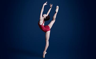 Australian Ballet Vitesse