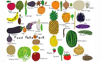 NGV Fake Food Park Marti Guixe