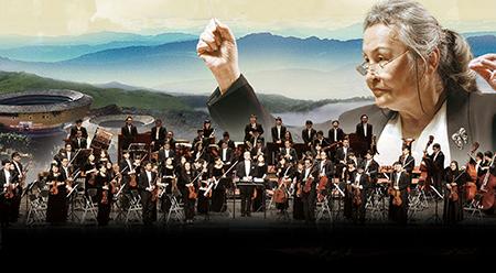 fujian-symphony-orchestra