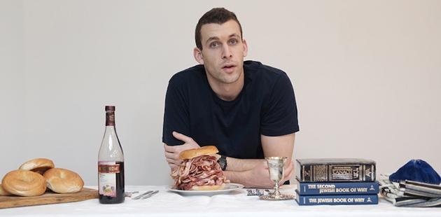AF Michael Shafar Kosher Bacon