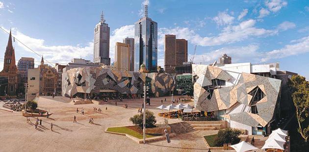AAR Federation Square Melbourne